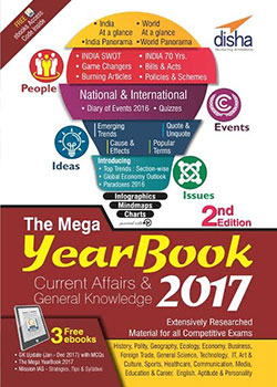 The Mega Yearbook 2017- Current Affairs and GK for Competitive Exams