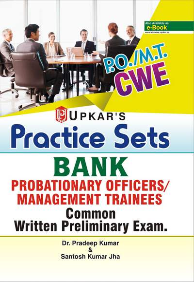 IBPS Practice Sets Bank PO MT Common Written Prelims Exam