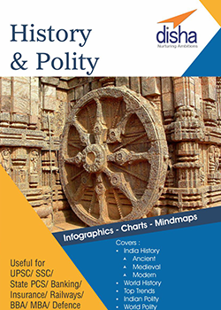 History and Polity - General Knowledge Vol. 1 for Competitive Exams