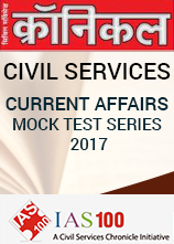 क्रॉनिकल IAS Pre Current Affairs Test Series - 2017