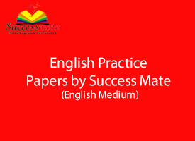 English Mock Tests