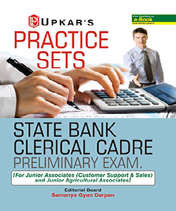 State Bank Clerical Cadre Preliminary Exam Practice Sets