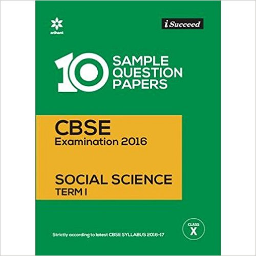 social sample papers
