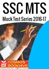 Booster Test Series for  SSC MTS 2016-17
