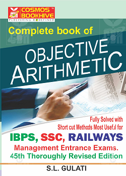 Complete Book of Objective Arithmetic