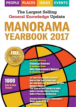 Manorama Yearbook 2017