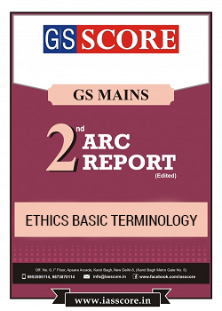Ethics Basic terminology for IAS Mains GS Paper-IV