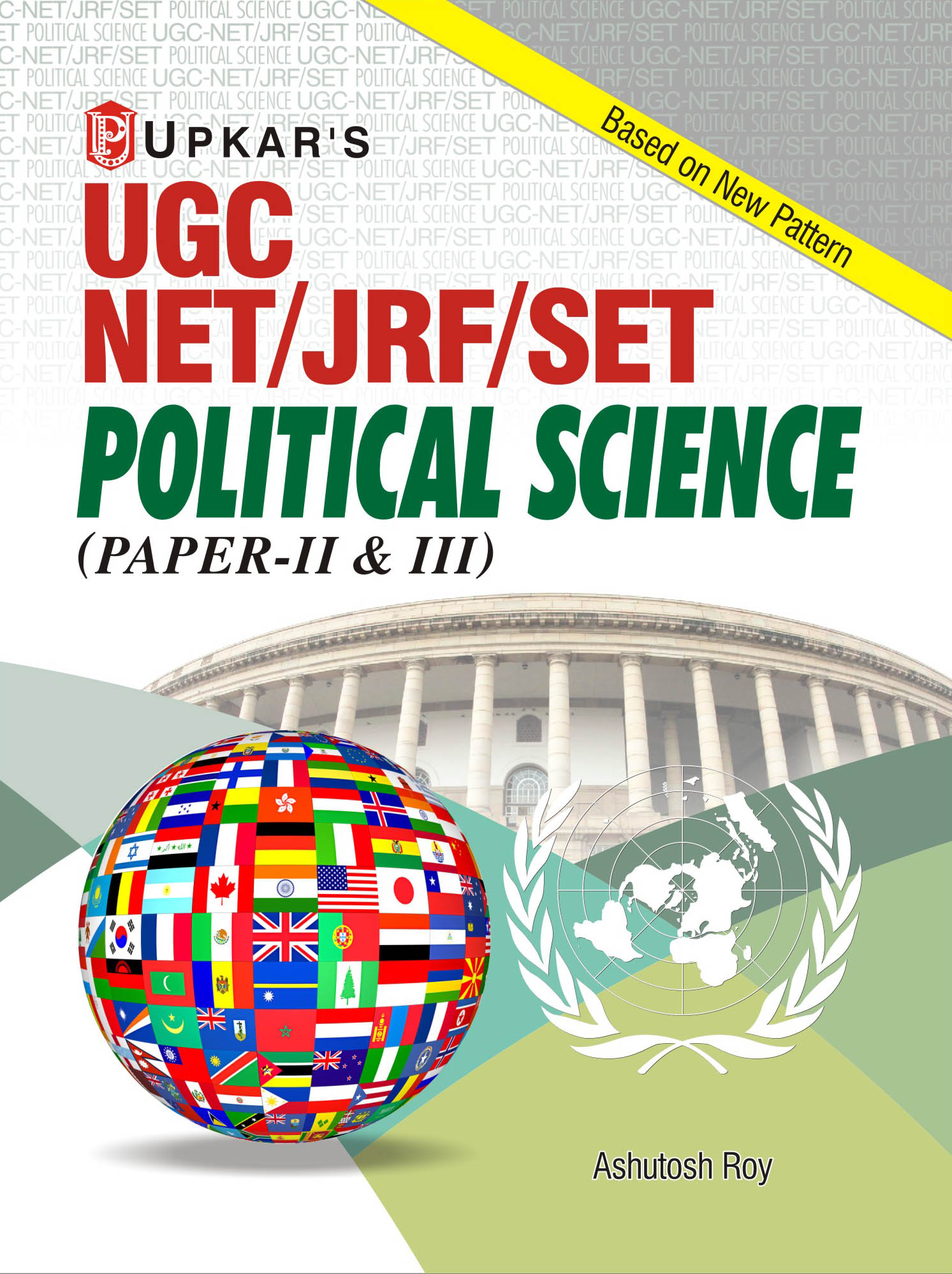 political science exam ii Ugc net political science important topics some of the recommended ugc net political science books are: ugc net/set (jrf & ls) political science paper ii & iii trueman's ugc net political science.