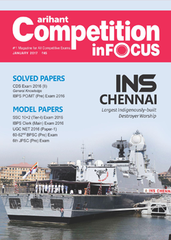 Competition inFocus January 2017