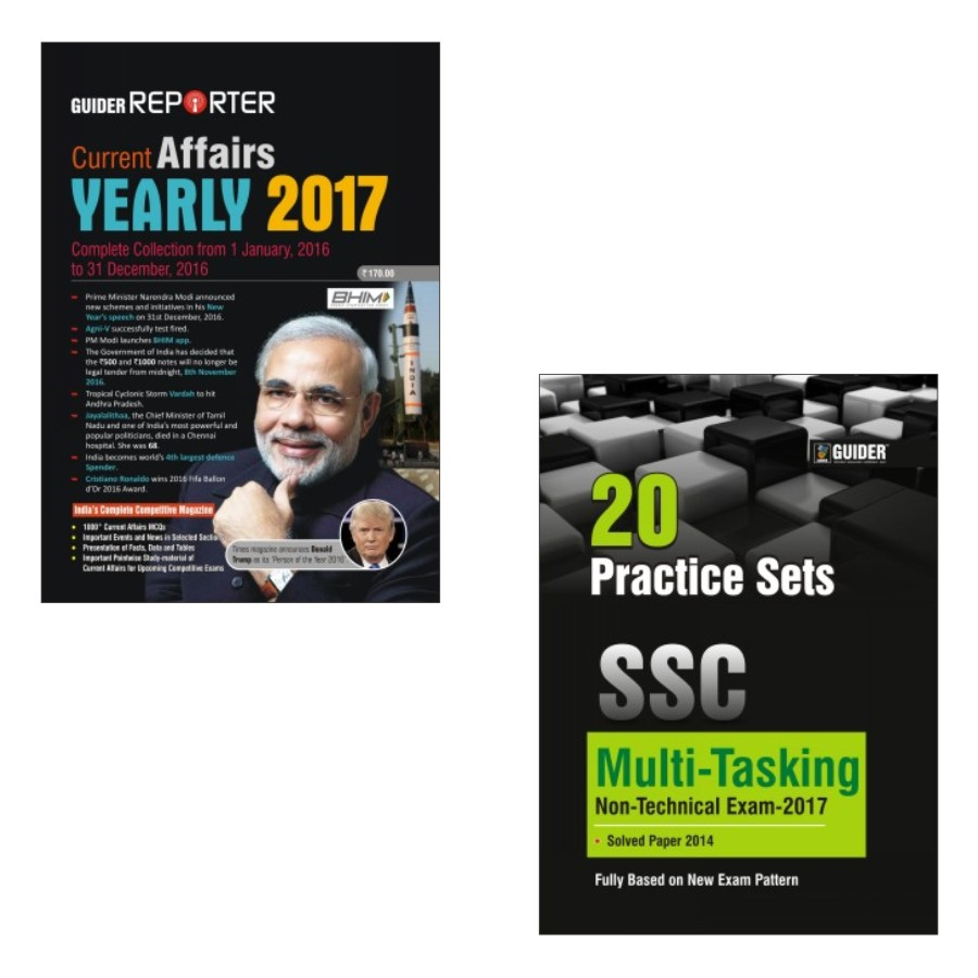 Combo of Cureent Affairs Yearly   and SSC Multitasking 20 Practice Sets
