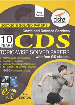 CDS (Combined Defence Services) Topic Wise Solved Papers