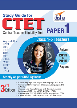 Study Guide for CTET Paper 1 - English (Class 1 - 5)