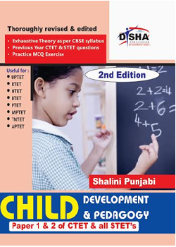Child Development and Pedagogy for CTET & STET (Paper 1 & 2) 2nd Edition