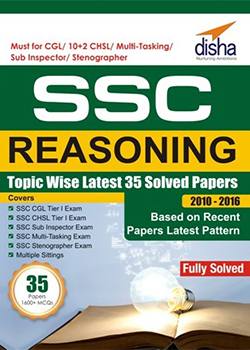 SSC Reasoning Topic Wise Mock Test