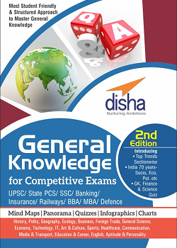General Knowledge for Competitive Exams - 2nd Edition