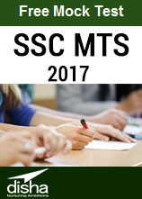 SSC MTS 2017 - Free Test