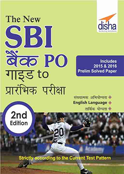 The New SBI Bank PO Guide to Prarambhik (Prelim) Exam with 2015 & 2016 Solved Paper Hindi