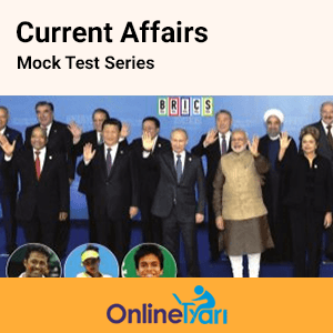 Current Affairs Mock Test Series