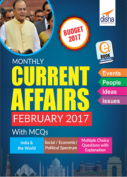 Monthly Current Affairs February 2017