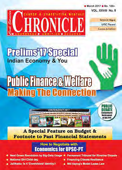Civil Services Chronicle March 2017