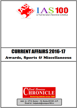 Current Affairs 2016-17 (Award, Sport and Miscellaneous)