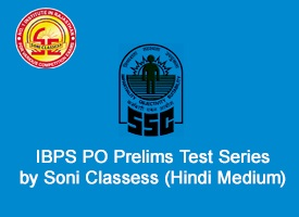 IBPS PO Prelims Mock Test Series Hindi Medium