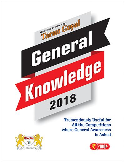 General Knowledge-2018 by DHANKAR PUBLICATIONS (P) LTD  - English Medium