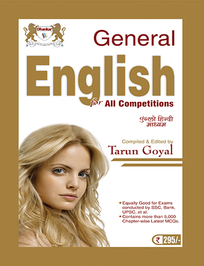 General English for all competitions -Hindi