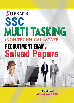 SSC Multi Tasking (Non-Technical) Staff Recruitment Exam. Solved Papers