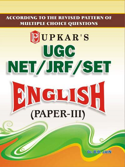 UGC NET JRF SLET English Paper-III