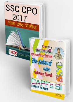 Combo of SSC CPO Pariksha Solved Papers Upkar Prakashan  and Online Mock Tests Knowledge Group -Hindi