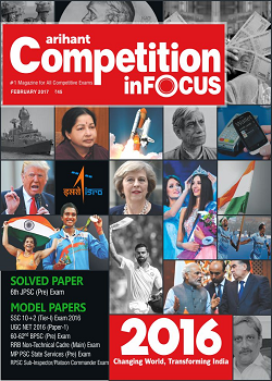 Competition Infocus February 2017
