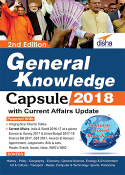 General Knowledge 2018 Capsule with Current Affairs Update 2nd Edition