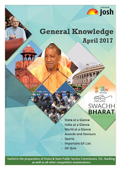 General Knowledge April 2017