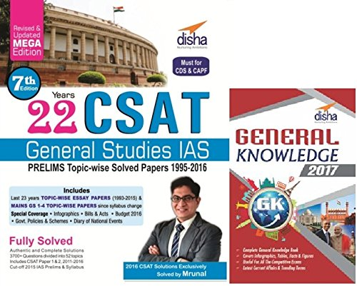 CSAT Simplified 2017 - 22 yrs GS Solved Papers with General Knowledge 2017 & Current Affairs