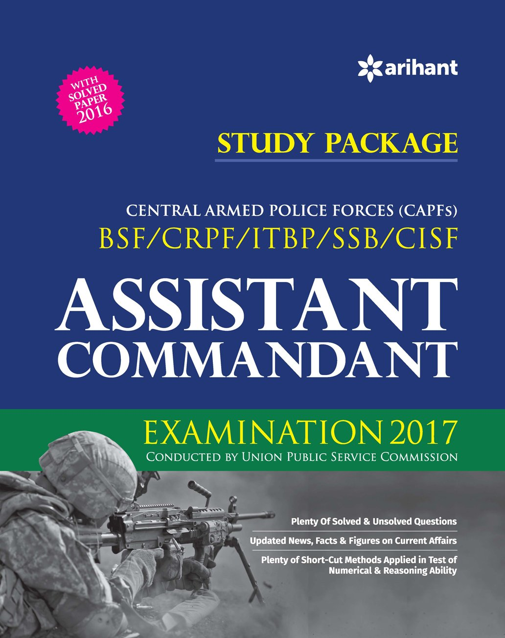 CPF Assistant Comm andant Examination 2017