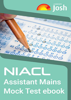 NIACL Assistant Mains Mock Test E-Book