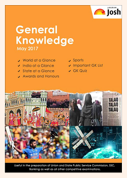 General Knowledge May 2017