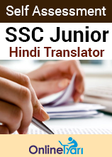 SSC Junior Hindi Translator - Self Assessment