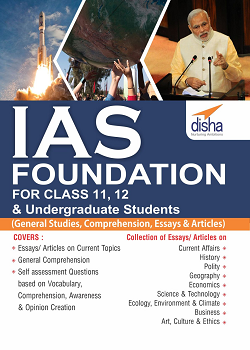 IAS Foundation General Studies Comprehension Essays and Articles