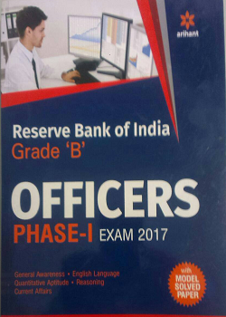 RBI Grade B Officers Phase-1 2017 Exam Guide