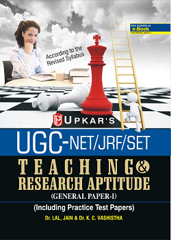 UGC - NETJRFSET Teaching and Research Aptitude General Paper - 1