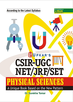 CSIR-UGC NETJRFSET Physical Science