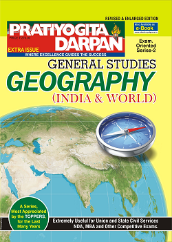 General Studies Geography - India and World