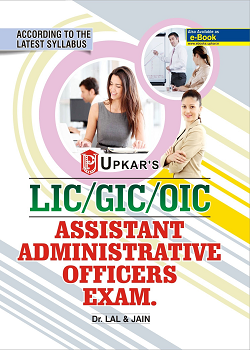 LIC GIC OIC Assistant Administrative Officers Examination Guide