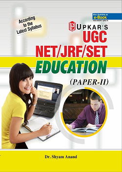 UGC - NET JRF SET Education Paper - II