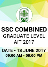 SSC Combined Graduate Level  Mock Test