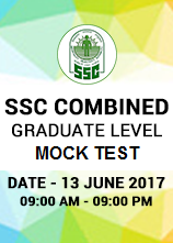 SSC Combined Graduate Level मॉक टेस्ट