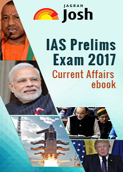 Current Affairs for IAS Prelims 2017