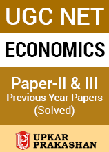 UGC NET  Economics  Paper 2 and 3 Previous Year Solved Papers - 2009 to 2014